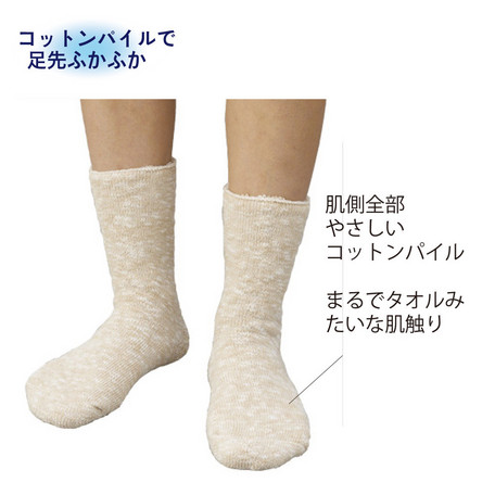 77193a96ce ... Tip of a foot soft and fluffy beige / leg roomware socks beauty is  healthy in ...