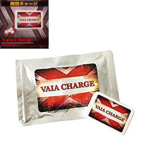 Vaia Charge ヴァイアチェージ 3個セット 送料無料/サプリメント 男性 健康 メンズサポート