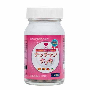 ナッチャンナツキ Pink 2個セット 送料無料/サプリメント ギムネマシルベスタエキス ダイエット 美容 健康 糖質カット