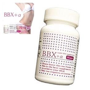 BBX+α ビービーエックス送料無料★2個セット /サプリメント ダイエット 美容 健康 c22-20150722