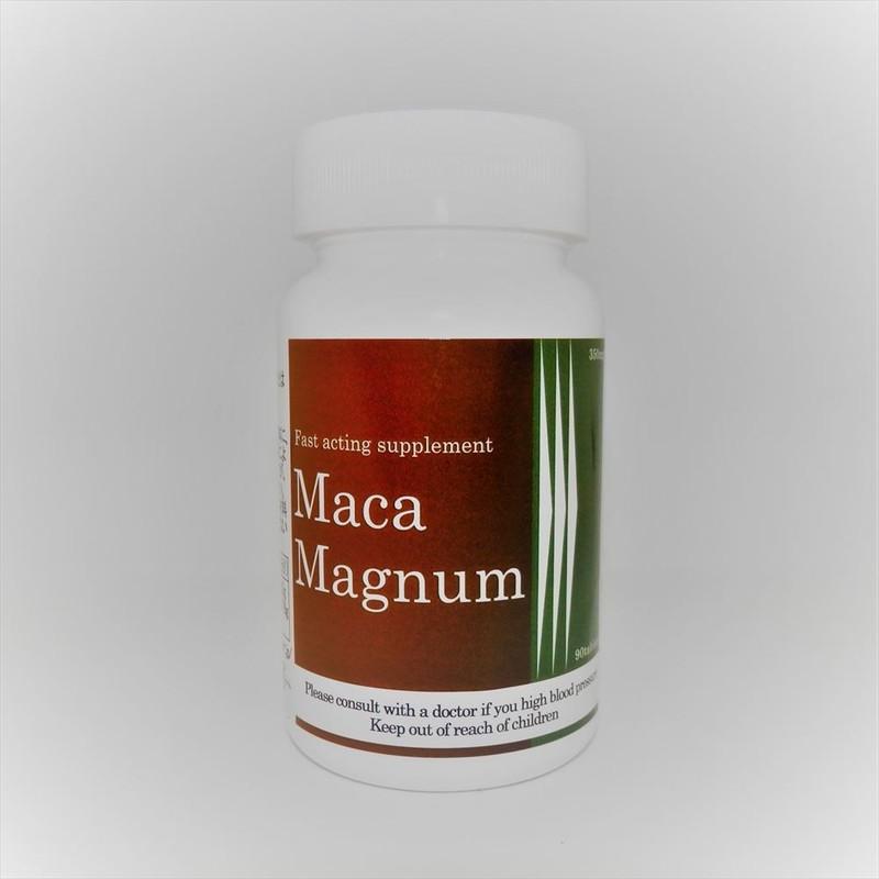 メール便送料無料☆2個セット Maca Magnum マカマグナム/サプリメント 男性 健康