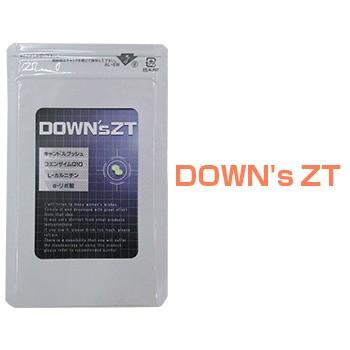 送料無料☆3個セット DOWN's ZT ダウンズゼッティー/サプリメント ダイエット 美容 健康 スリム ダイエットサポート
