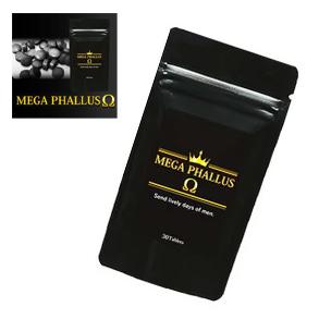送料無料☆3個セット MEGA PHALLUSΩ メガファルスオメガ/サプリメント 男性 健康 メンズサポート