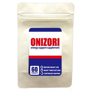 送料無料☆3個セット ONIZORI オニゾリ/サプリメント 男性 健康 メンズサポート