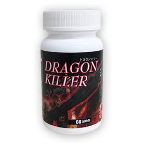 送料無料☆3個セット DoragonKiller ドラゴンキラー/サプリメント 男性 健康 メンズサポート