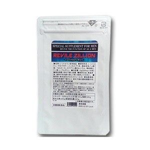 REVILE ZILLION リバイルジリオン 3個セット 送料無料/サプリメント 男性 健康 メンズサポート