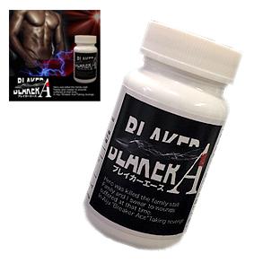 送料無料☆2個セット BLAKER A(ブレイカーエース)/サプリメント 男性 健康