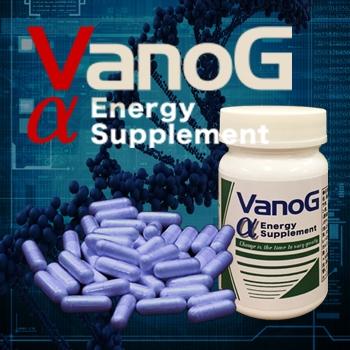 送料無料★3個セット VANOGα(ヴァノグアルファ)/サプリメント 男性 健康 メンズサポート