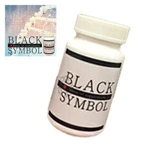 送料無料★2個セット Black Symbol ブラックシンボル/サプリメント 男性 健康 メンズサポート L-シトルリン含有食品