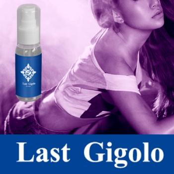 【送料無料★3個セット★P10倍】Last Gigolo ラストジゴロ/ボディローション 男性 健康 メンズサポート