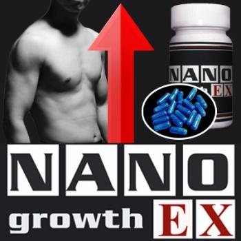 送料無料★3個セット Nano Growth EX ナノグロースイーエックス/サプリメント 男性 健康 メンズサポート