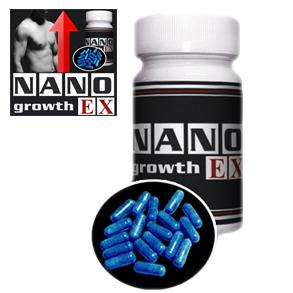 送料無料★2個セット Nano Growth EX ナノグロースイーエックス/サプリメント 男性 健康 メンズサポート