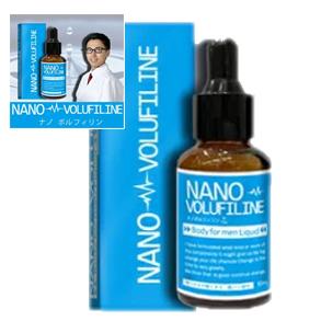 送料無料★2個セット NANO VOLUFILINE ナノボルフィリン/メンズリキッド 男性 健康 メンズサポート