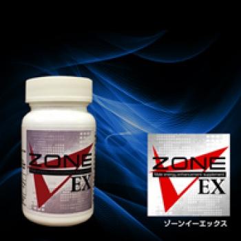 送料無料★3個セット ZONE EX(ゾーンイーエックス)/サプリメント 男性 健康 メンズサポート