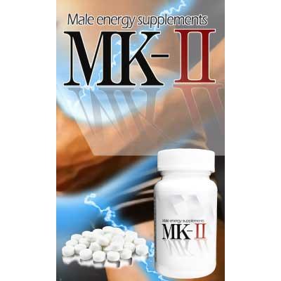 送料無料★3個セット MK-2(マークツー)/サプリメント 男性 健康 メンズサポート