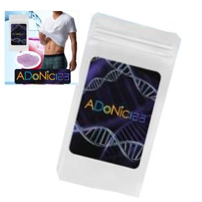 送料無料★3個セット ADONIC123(アドニック・ワンツースリー)/サプリメント 男性 健康 メンズサポート