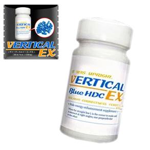 送料無料★2個セット Vertical EX ヴァーティカル イーエックス/サプリメント 男性 健康 メンズサポート シトルリン すっぽん