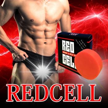 【送料無料★P10倍★3個セット】RED CELL レッドセル/メンズ石鹸 メンズボディソープ 男性 健康 メンズサポート