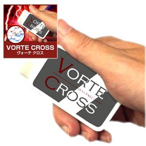 送料無料★2個セット Vorte Cross ヴォーテ クロス/サプリメント 男性 健康 メンズサポート