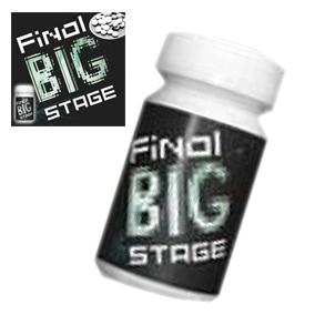送料無料★2個セット Final Big Stage ファイナル ビッグ ステージ/サプリメント 男性 健康 メンズサポート