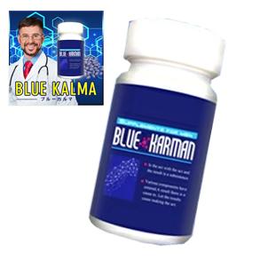 送料無料★2個セット Blue KALMA ブルーカルマ/サプリメント 男性 健康 メンズサポート