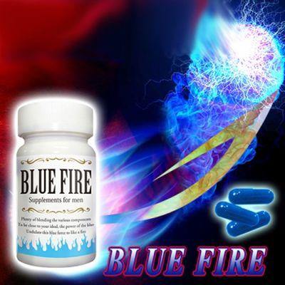 送料無料★3個セット BLUE FIRE ブルーファイアー/サプリメント 男性 健康 メンズサポート
