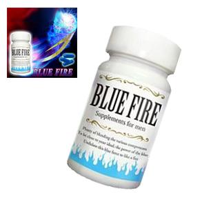送料無料★2個セット BLUE FIRE ブルーファイアー/サプリメント 男性 健康 メンズサポート