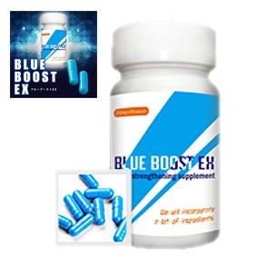 送料無料★3個セット BLUE BOOST EX ブルーブーストEX/サプリメント 男性 健康 メンズサポート