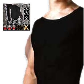 送料無料☆3個セット 体幹X/インナー 補正下着 メンズ 加圧シャツ