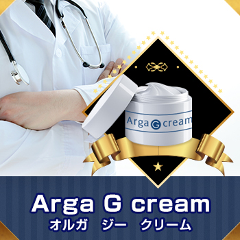 【送料無料★P10倍★2個セット】Arga G cream オルガジークリーム/ボディ用クリーム 男性 健康 メンズサポート