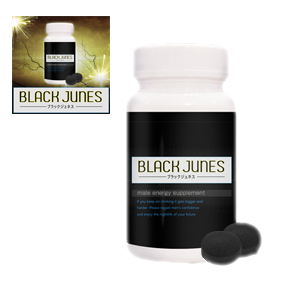 送料無料☆2個セット BLACK JUMES ブラックジュネス/サプリメント 男性 健康 メンズサポート