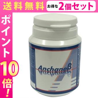 送料無料☆2個セット アンチェインβ アンチェインベータ/サプリメント 男性 健康 メンズサポート
