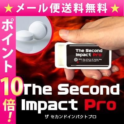 The Second Impact Pro zasekandoimpakutopuro/保健食品男性健康人支援