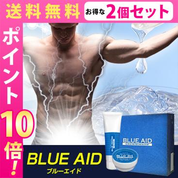 【送料無料★P10倍☆2個セット】BLUE AID(ブルーエイド)【Blue matrih+Blue bit ブルーマトリクス+ブルービット】/ボディジェル 男性 健康 メンズサポート
