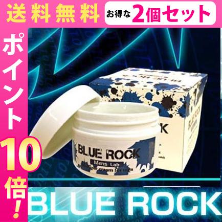 【送料無料★P10倍★2個セット】BLUE ROCK ブルーロック/ボディクリーム 男性 健康 メンズサポート