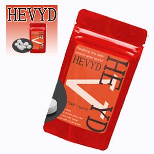 ヘビード HEVYD ヘビード HEVYD 2個セット 送料無料/サプリメント 男性 健康 メンズ