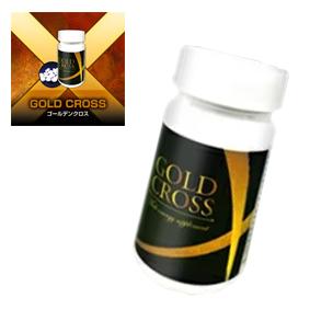 送料無料☆2個セット GOLD CROSS ゴールデンクロス/サプリメント 男性 健康 メンズサポート