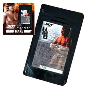 送料無料☆3個セット Hard Make Body ハードメイクボディ/DDTプロレス 遠藤哲也 プロデュース サプリメント 男性 ボディメイク