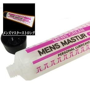 送料無料☆2個セット メンズマスターストロング/メンズクリーム 男性 健康 メンズサポート