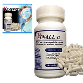送料無料 VINALLα バイナール2個セット/サプリメント 健康 男性 L-シトルリン マカ c22-20150702