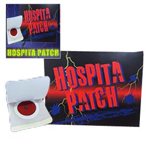 送料無料★3個セット HOSPITA PATCH ホスピタパッチ/メンズパッチ 男性 健康 メンズサポート