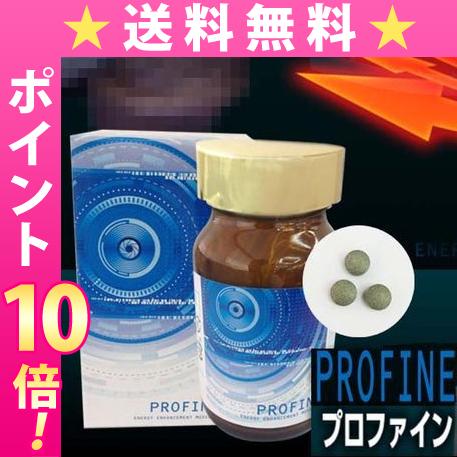 PROFINE专业很好/保健食品男性健康人支援
