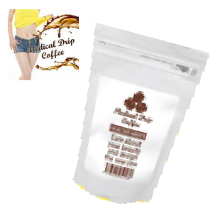 Medical Drip Coffee メディカルドリップコーヒー 2個セット メール便送料無料/ダイエットドリンク ダイエットコーヒー 美容 健康
