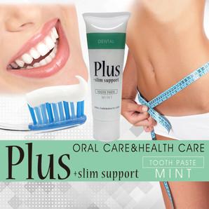 送料無料☆3個セット Plus プラス/ダイエット歯磨き剤 歯みがき粉 ダイエット 美容 健康 スリム ダイエットサポート