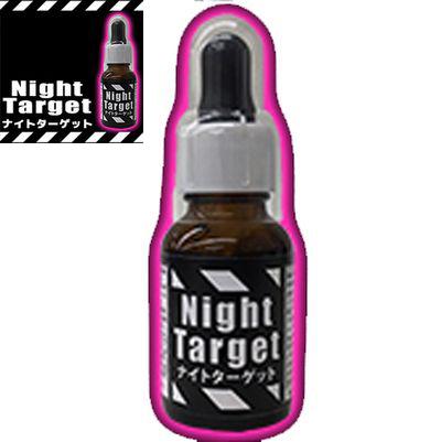 安心と信頼 Night Target ナイトターゲット 送料無料 正規認証品!新規格 男性 3個セット 健康 サプリメント