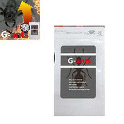 メール便送料無料☆2個セット G-ants ガンツ/サプリメント 男性 健康 メンズサポート