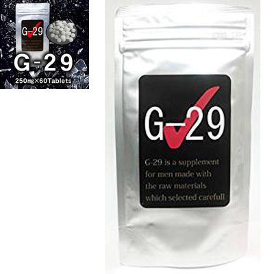 送料無料☆2個セット G-29/サプリメント 男性 健康 メンズサポート