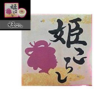 送料無料☆3個セット 姫ころし/クリーム 女性専用 保湿 気分 魅力 ラブクリーム