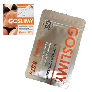 GOSLIMY ゴスリミー 3個セット 送料無料/サプリメント ダイエット 美容 健康