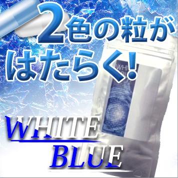 送料無料★3個セット WhiteBlue ホワイトブルー/サプリメント 男性 健康 メンズサポート